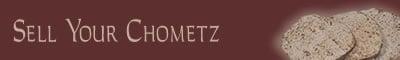 chometz sell.jpg